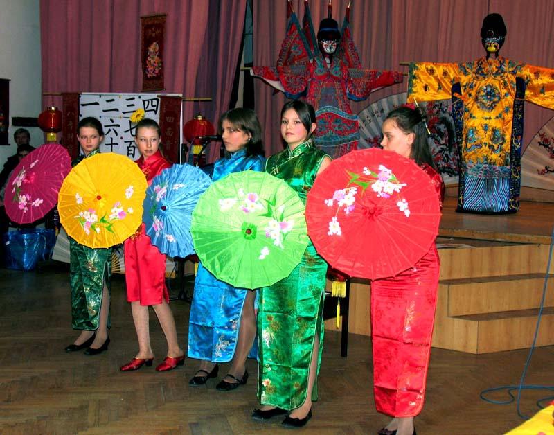 Праздник в китайском стиле